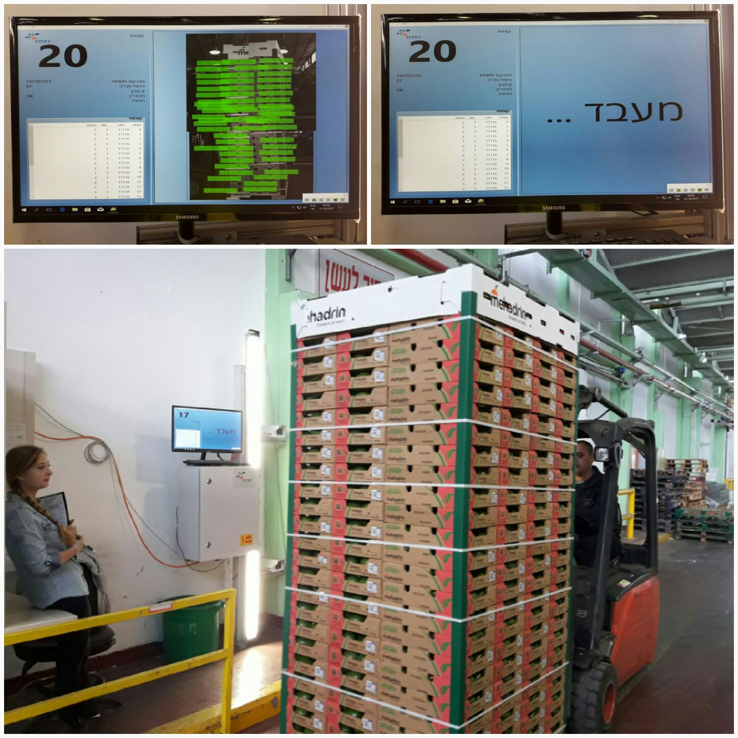 Palletisation software to achieve accuracy and visibility